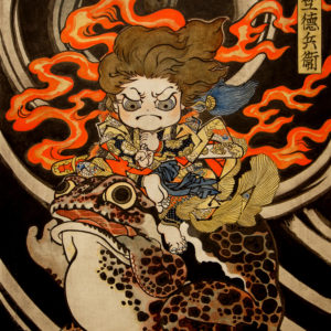 """Suzuki Hiroo """"Tenjiku Tokubei"""" 2015"""
