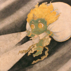 "Suzuki Hiroo ""Wind God"" 2015"