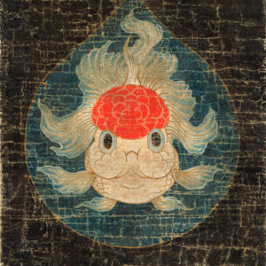 "Suzuki Hiroo ""Golden Fish"" 2015"