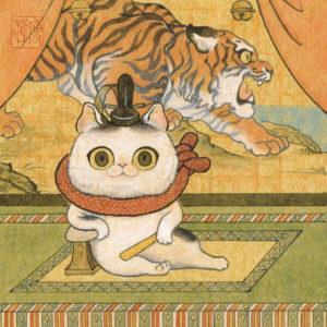 """Suzuki Hiroo """"猫城主ぶちまる"""" 2017"""