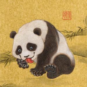 "Suzuki Hiroo ""Giant panda"" 2017"