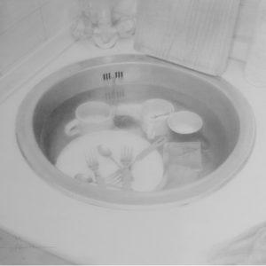 "Hara Takahiro ""lavadero"" 1998"