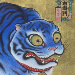 "Suzuki Hiroo ""Blue Tiger"" 2018"