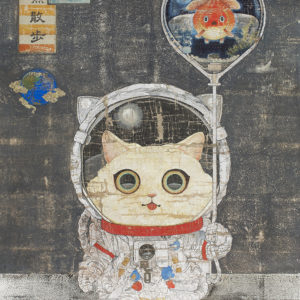 "Suzuki Hiroo ""Space Cat Story -  Stroll of Goldenfish on the Moon"" 2018"