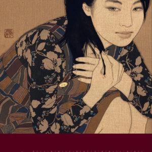 Ikenaga Yasunari Calendar 2020