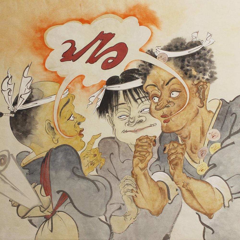 """Hattori Shihori """"類をもって集まる"""" 2020"""