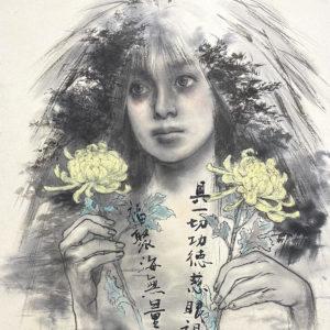 """Abe Kiyoko """"Kiku-jidō"""" 2021"""