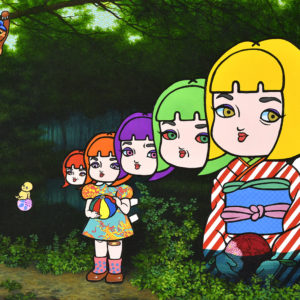 """吉田 樹保 """"Folklore of the new adaptation no.5  Karouto Yuraitan no.2"""" 2021"""